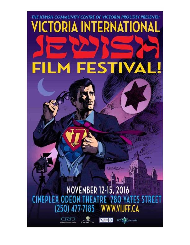 jccv-jewish-film-festival-2016-poster