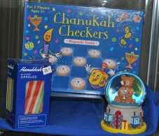 Chanukah Gifts1