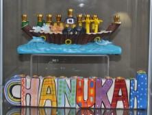 Chanukias3